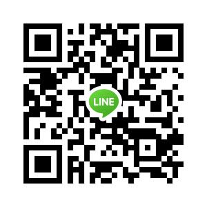 LINE ID:yucheng1008