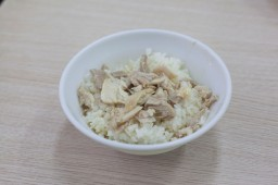 turkey chicken rice